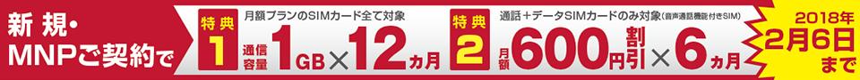 Amazonギフト券5000円プレゼント