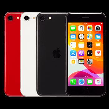 Iphone se 第 二 世代