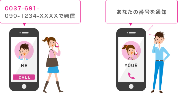 ぉ ん ふ みお みおフォント手書き風日本語無料フォント
