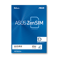 ASUS ZenSIM powered by IIJ